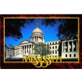 Requirements to become a pharmacy technician in Mississippi